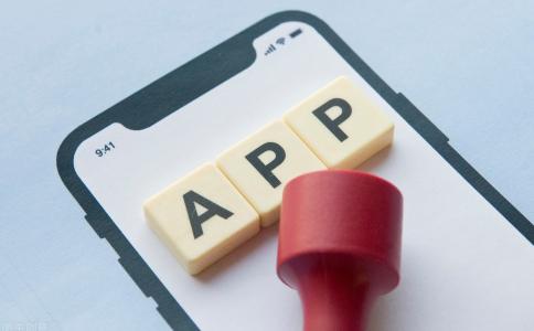 App開發需要多少錢?App軟體如何製作?App開發製作費用